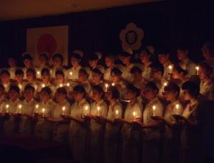 小田原看護専門学校の写真